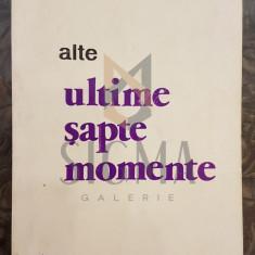 MARIUS MIRCU (BAT YAM) - ALTE ULTIME SAPTE MOMENTE (DIN ISTORIA EVREILOR DIN ROMANIA), 1992, (Dedicatie !)