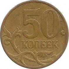 Moneda Rusia 50 Copeici, 2007, Asia, Alama