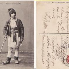 Basarabia, Moldova - Chisinau-port popular, tipuri- rara - Carte Postala Moldova 1904-1918, Circulata, Printata