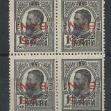 "1918 Romania, LP 70 I a -Carol I ""Tipografiate"" 1ban cu supratipar ""25 BANI""-MNH - Timbre Romania, Regi, Nestampilat"