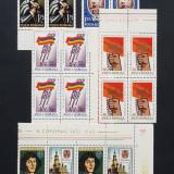 ROMANIA 1973 - Lot - Blocuri & colite (vezi foto), Nestampilat