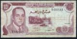 Maroc 10 Dirhams s032163 1970 P#57a