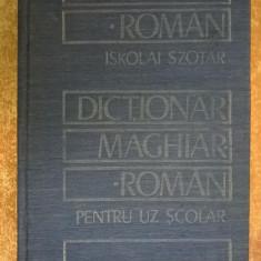 Bela Kelemen – Dictionar maghiar-roman pentru uz scolar