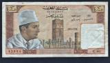 Maroc 10 Dirham 1965 P#54c