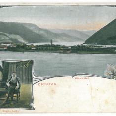 3956 - L i t h o, ADA-KALEH, ethnic - old postcard - unused, Necirculata, Printata