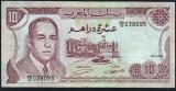 Maroc 10 Dirhams s038095 1970 P#57a
