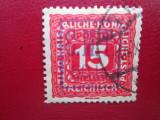 ROMANIA OCUPATIE PROCUTIA 1919, Nestampilat