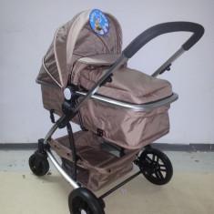 Carucior 2 in 1 Baby Care nou in cutie sigilat YK 18 - Carucior copii 2 in 1 Baby Care, Crem