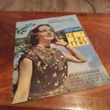 Revista Cinema Nr 6 - Revista culturale