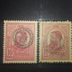 1919 Posta Romana Levant varietate de culoare la 10 bani, neuzate - Timbre Romania, An: 1909, Transporturi, Nestampilat