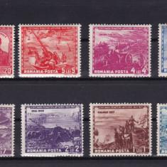 ROMANIA 1943  LP 156 I  CENTENARUL ARTILERIEI SERIE MNH