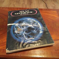 Atlas Geografic General- 1974, Cartonata/supracoperta