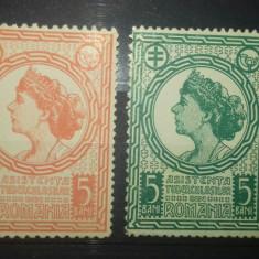 Romania 1913 Asistenta tuberculosilor, Regina Maria neuzate - Timbre Romania, An: 1909, Transporturi, Nestampilat