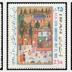 Iran 1969 - Pictura, serie neuzata - Timbre straine