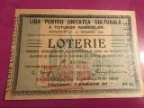 Bilet de loterie (2)
