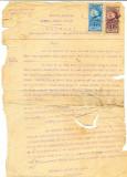 Z93 DOCUMENT VECHI -EXTRACT DIN REGISTRUL ACTELOR DE NASTERE PE ANUL 1917-LEONTE