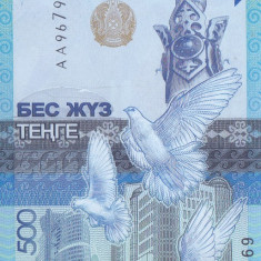 Bancnota Kazahstan 500 Tenge 2017 - PNew UNC - bancnota asia