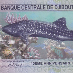 Bancnota Djibouti 40 Franci 2017 - PNew UNC ( comemorativa )