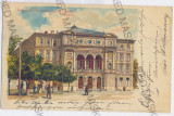 4195 - Litho, TIMISOARA, Theatre - old postcard - used - 1900, Circulata, Printata