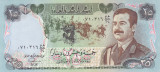 Bancnota Irak 25 Dinari 1986 - P73 UNC ( Saddam Hussein )