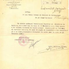 Z69 DOCUMENT VECHI-COMITETUL DE PATRONAJ OPERE SOCIALE CRAIOVA-1944 MEDIC PRIMAR - Hartie cu Antet