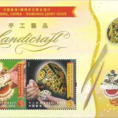 Hong Kong 2011 - arta populara, China-Romania, colita neuzata - Timbre straine