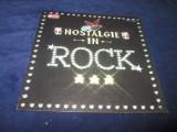 The Team - Nostalgie In Rock _ vinyl,LP _ Punkt(Germania,1974)