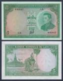 LAOS. 5 KIP 1962. UNC.