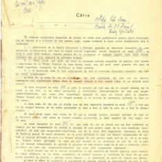 Z103 DOCUMENT VECHI -MINISTERUL FORTELOR ARMATE RPR- SECTORUL PENSII -1959 -NITA - Hartie cu Antet