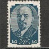 U.R.S.S.1929 V.I.Lenin CU.29, Nestampilat