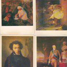 Bnk cp - Picturi - lot 4 carti postale necirculate - Carte postala tematica, Necirculata, Printata