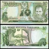 !!! RARR :  TANZANIA - 10 SCHILINGI (1978) - P 6c - UNC / SEMN. DIN SCAN
