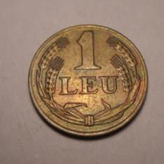 1 leu 1947 UNC - Moneda Romania