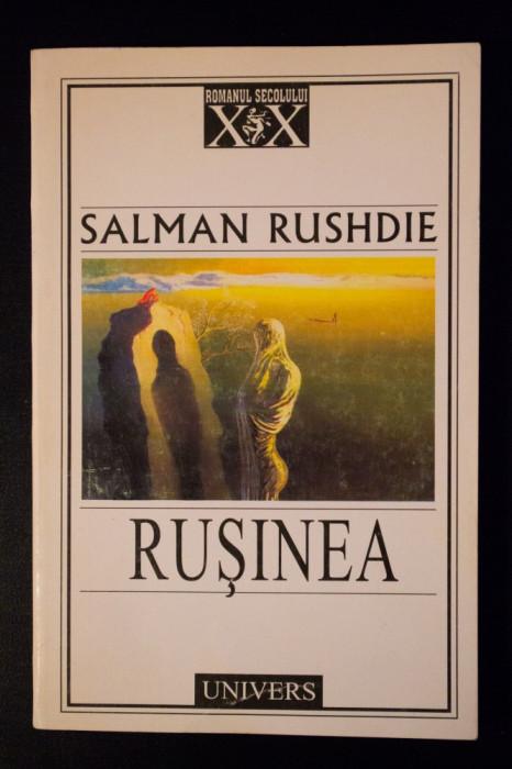 Salman Rushdie - Rușinea