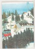 Bnk cp Felicitare necirculata - peisaj montan cu telecabina