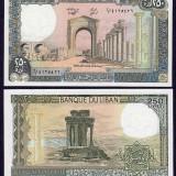 LIBAN. 250 LIVRES 1978. UNC.