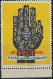 Germania 1927 vigneta rara expozitia din Munchen mana & munca neuzata