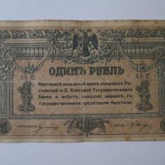 Rara! Rostov-Rusia de Sud 1 Rubla 1918 - bancnota europa