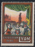Franta 1914 vigneta rara expozitia de la Lyon - scena teatru & cortina neuzata