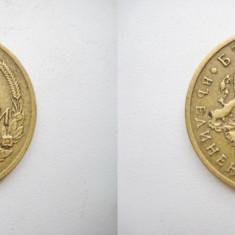 2 Monede vechi Bulgaria alama si metal.