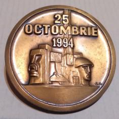 MONUMENTUL EROILOR - CAREI - ARMATA ROMANA Medalie Romania - Medalii Romania