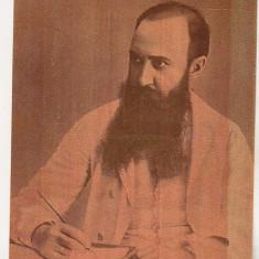 Bnk cp Nicolae Iorga - Vedere - necirculata