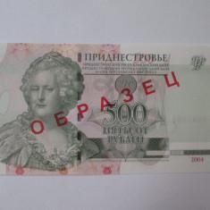 Rara! Transnistria 500 Ruble 2004 Specimen UNC - bancnota asia