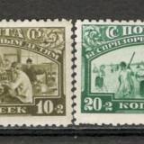 U.R.S.S.1930 Ajutor ptr. copii CU.30, Nestampilat