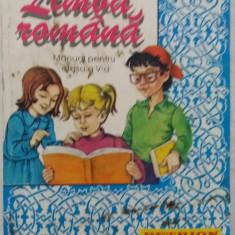 RWX 13 - MANUAL DE LIMBA ROMANA - CLASA V - EDITIA 1997 - PIESA DE COLECTIE - Manual scolar, Clasa 5