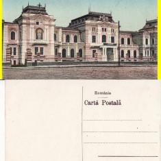 Basarabia, Moldova - Chisinau- Liceul de baieti nr. 3- rara - Carte Postala Moldova 1904-1918, Necirculata, Printata