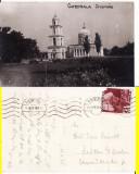 Basarabia , Moldova - Chisinau-Catedrala-  rara, Circulata, Printata