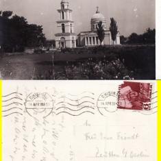Basarabia, Moldova - Chisinau-Catedrala- rara - Carte Postala Moldova 1904-1918, Circulata, Printata