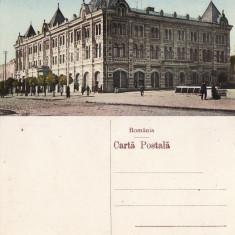 Basarabia , Moldova - Chisinau- Casa Eparhiala-  rara, Necirculata, Printata