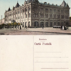 Basarabia, Moldova - Chisinau- Casa Eparhiala- rara - Carte Postala Moldova 1904-1918, Necirculata, Printata